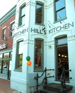 inside hills kitchen copy